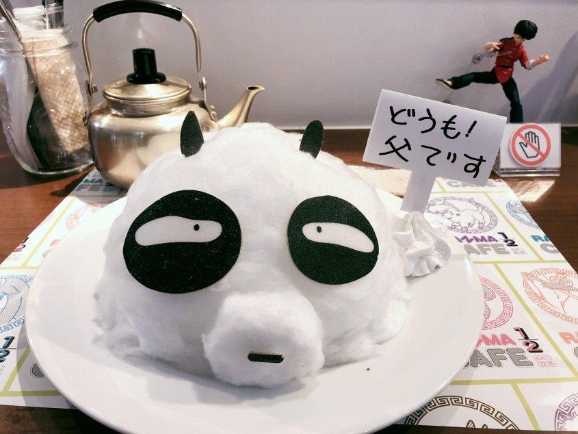 Ranma cafe
