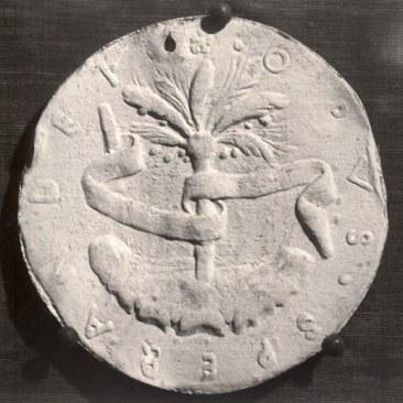 20. 1477, bronze, diameter 6.8 cm, Inv. n. 213