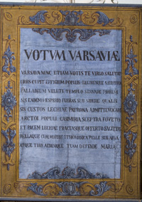 Votum Varsaviae