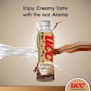 UCC Creamy Caffe Latte: Authentic Coffee Experience in a Bottle