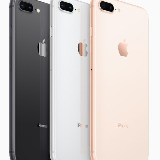 Apple iPhone 8 and 8 Plus Officially Announced