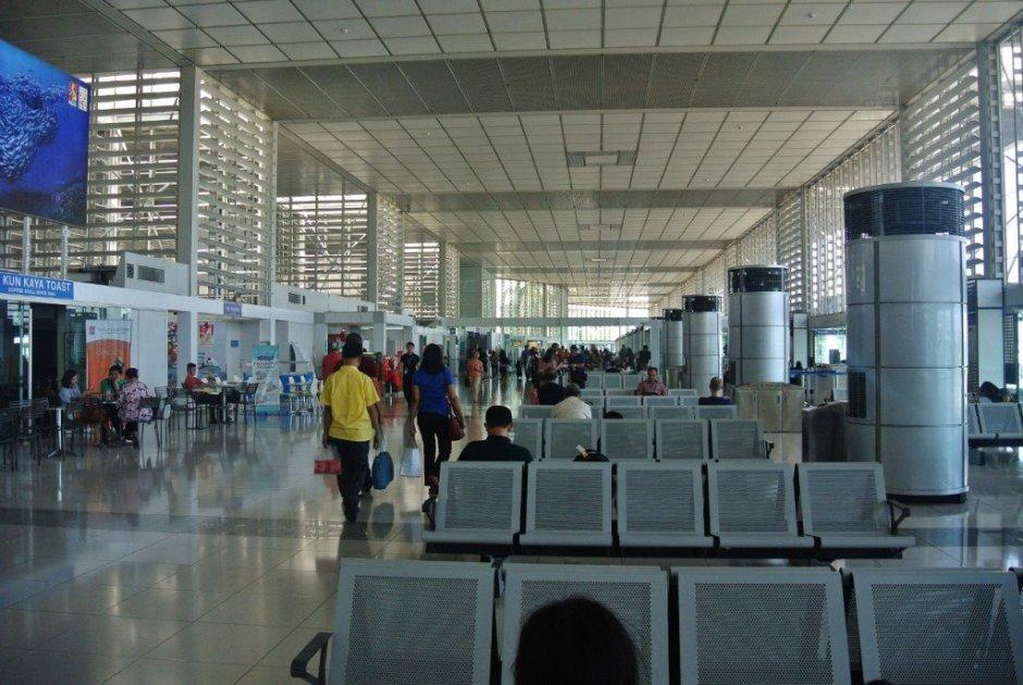 Philippine Airlines Terminal