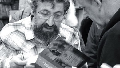 Photo of About Pinchas Polonsky, author of BIBLE DYNAMICS series