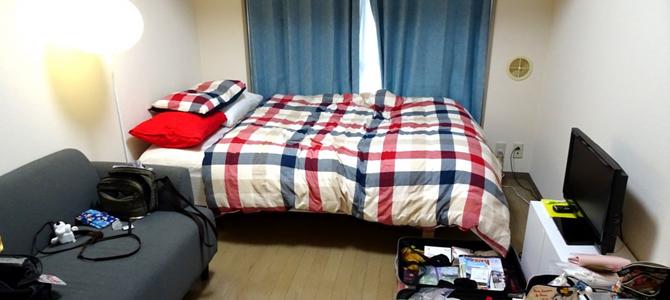 Airbnb House Tour in Ikebukuro, Tokyo, Japan