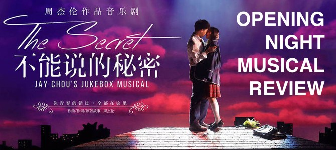 不能說的秘密 The Secret Jay Chou Jukebox Musical Review