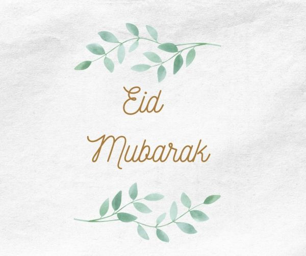 Eid Mubarak printable Set - wrappers waterflesjes - snoepzakjes - stickers - cocktailprikkers - slinger - knijpzak wrappers