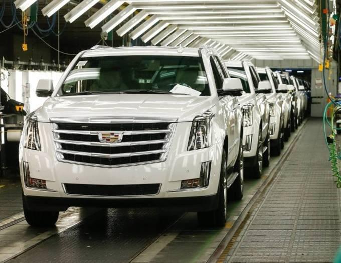 Bancarrota de General Motors