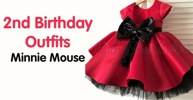15 Party Wear 2 Years Girls Dresses For Birthday Wedding