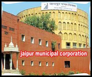jaipur-municipal-corporation