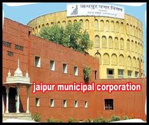jaipur-municipal-corporation