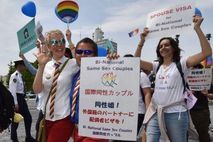 Japan Tokyo LGBT pride parade