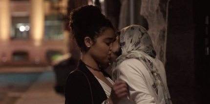 bold type kiss freeform