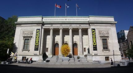Montreal Museum of Fine Arts (Wikimedia Commons)
