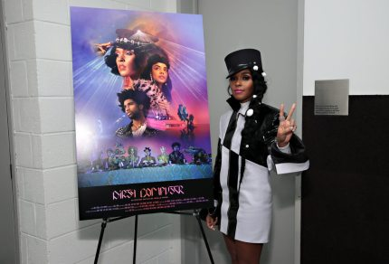 """NEW YORK, NY - APRIL 23: Recording artist/ actress Janelle Monae attends the """"Dirty Computer"""" screening at The Film Society of Lincoln Center, Walter Reade Theatre on April 23, 2018 in New York City. (Photo by Cindy Ord/Getty Images for Atlantic Records)"""