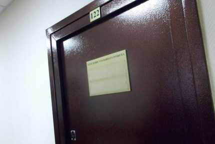 The room where a gay russian man alleges was beaten by a police officer.
