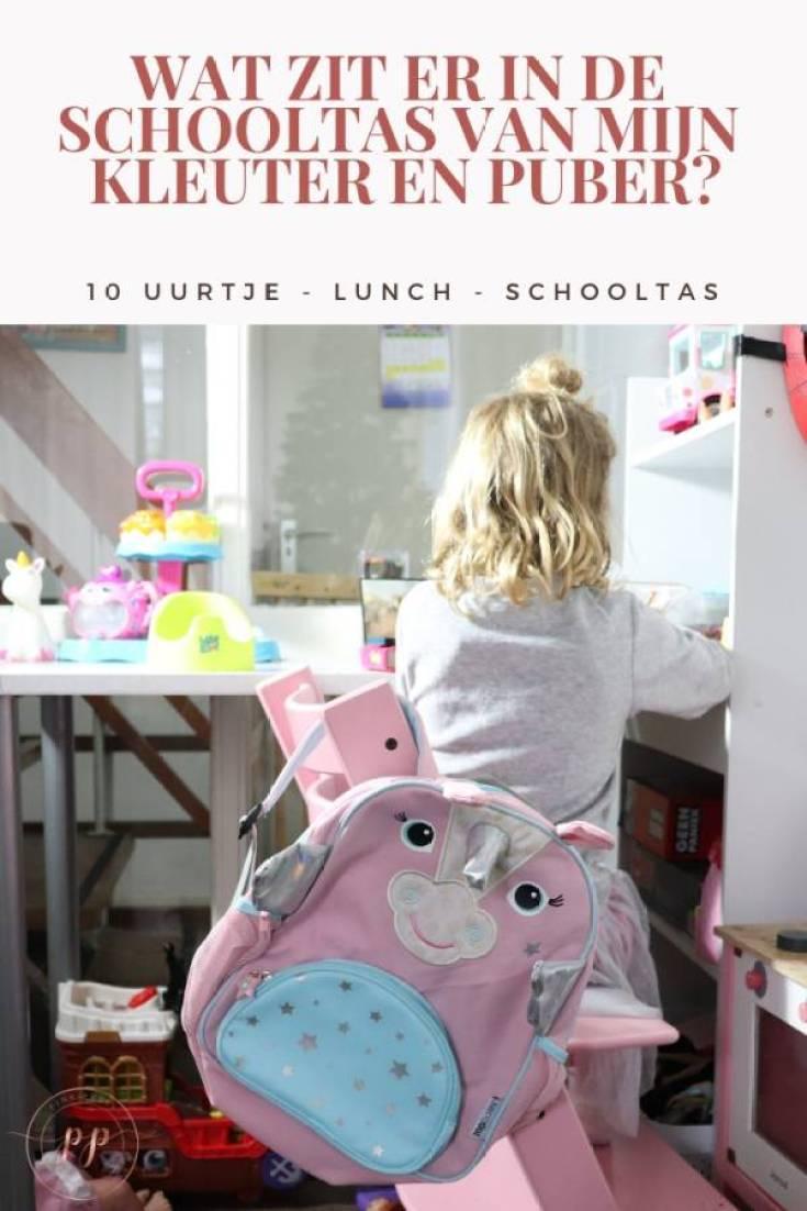Wat zit er in de schooltas van mijn kleuter en puber - Wat zit er in de schooltas van mijn kleuter en puber?