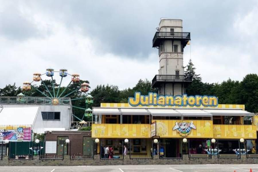 julianatoren - Zomervakantie vier je met de zomerweken in de Julianatoren
