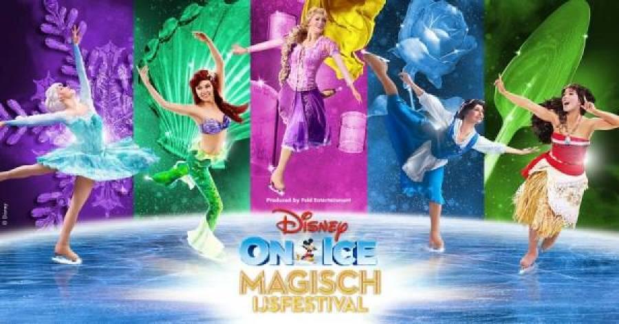disneyonice - Winactie   Disney On Ice presenteert Magisch IJsfestival