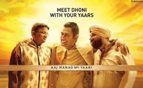Want to Meet Dhoni With Your Yaars? #No1Yaari