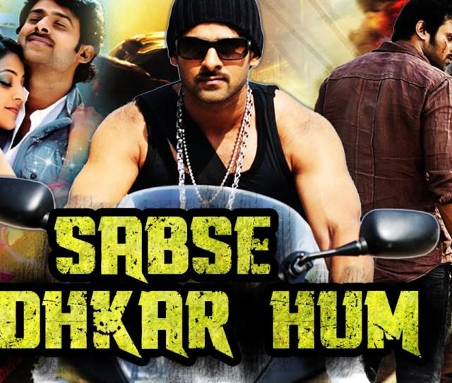 Sabse Badhkar Hum Darling 2016 Full Hindi Dubbed Movie Prabhas Kajal Aggarwal Shraddha Das