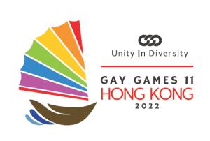 GGHK 2022 - Logo Complete Horizontal (4)
