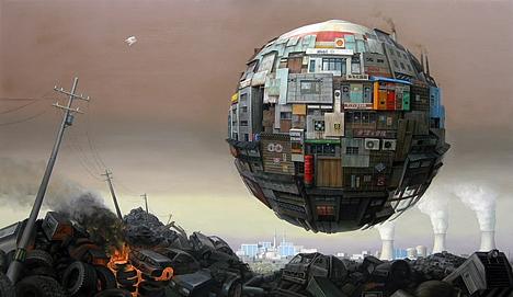 Асфалт, от Sashie Masakatsu