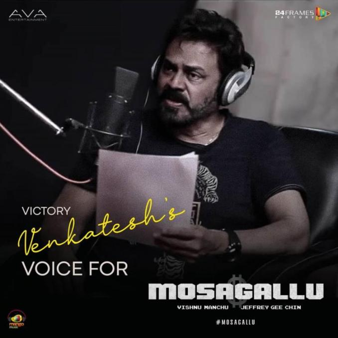 Venkatesh Daggubati to be the narrator