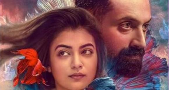 Trance Twitter Review: Fahadh Faasil and Nazriya starrer receives excellent response
