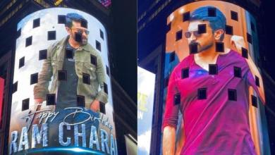 Happy Birthday Ram Charan: New York's Times Square lights up images of the mega power star; Photos go viral