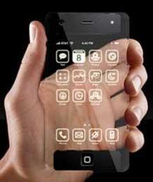 Una delle tante immagini attribuite all'iPhone 4G