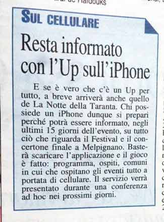 up-su-iphone