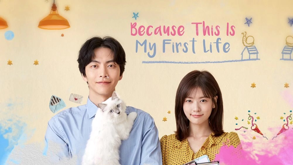 Because This is My First Life October 19, 2021