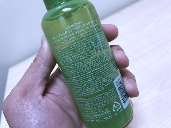 Nature Republic Soothing & Moitsure Aloe Vera Gel Mist back view