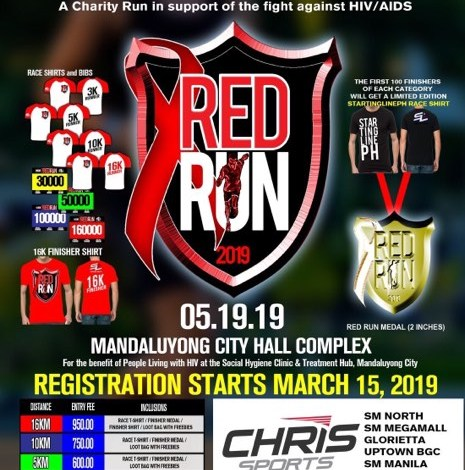 Red Run poster mandaluyong running registration philippines pinoy fit buddy