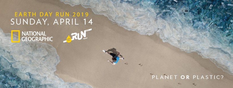 natgeo national geographic earth day run 2019 details registration philippines fitness blog