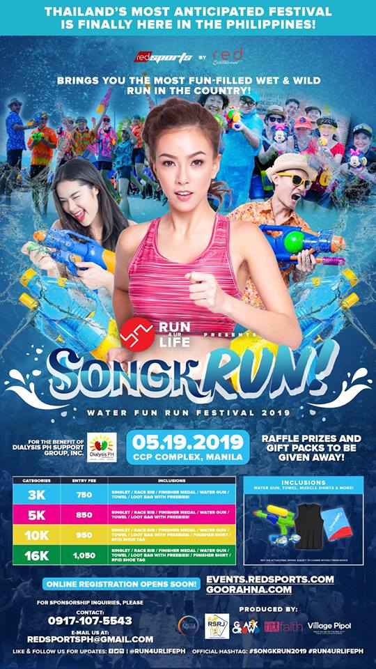 songkrun 2019 running ccp complex manila water fun run festival red sports