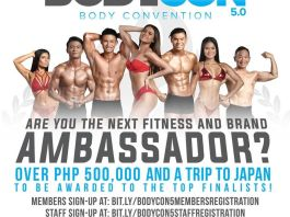 golds gym philippines bodycon 5 2020 fitness bodybuilding event image pinoy fit buddy jeff alagar