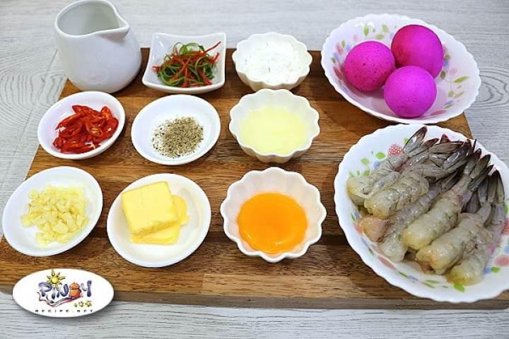 Ingredients of Salted Egg Shrimp