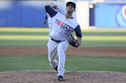 Luis Cedeno threw 80 pitches in 4 innings (Robert M Pimpsner)