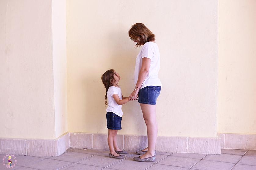 iguales madre-hija