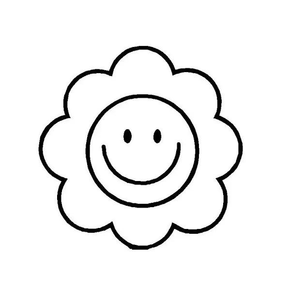 Dibujos Para Colorear Carita Feliz Dibujo De Smiley Feliz Para