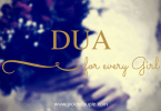 Dua for every girl