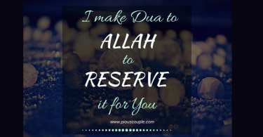 I make Dua to ALLAH