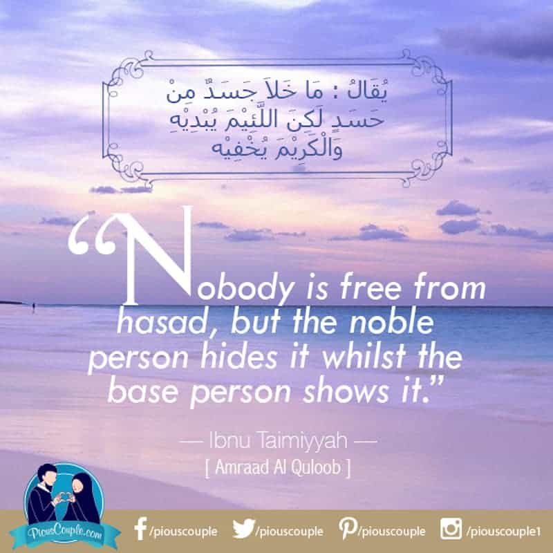 nobody is free from hasad