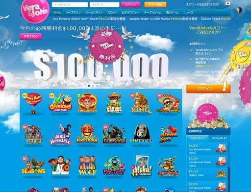 ベラジョンカジノが人気を博する理由