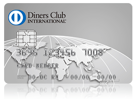 ダイナースクラブカードの入会キャンペーン!ポイントサイト経由で13,000円分のポイント還元!