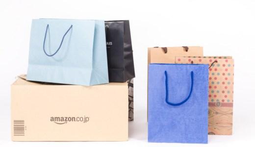 Amazonプライムの特典は?年会費を大きく上回る価値あるメリットに驚き!