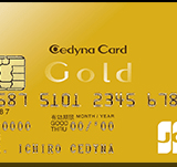 セディナゴールドカードの入会キャンペーン!初年度年会費無料で11,000円相当のポイント獲得可能!<モッピー >