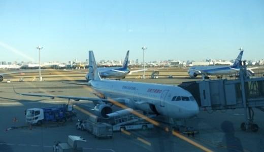 中国東方航空 ビジネスクラス搭乗記(MU576便):羽田から上海への機内食からシート、アメニティーまでレポート!