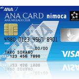 ANA VISA nimoca カードの入会キャンペーン!3,500円相当&最大32,000マイル獲得可能!